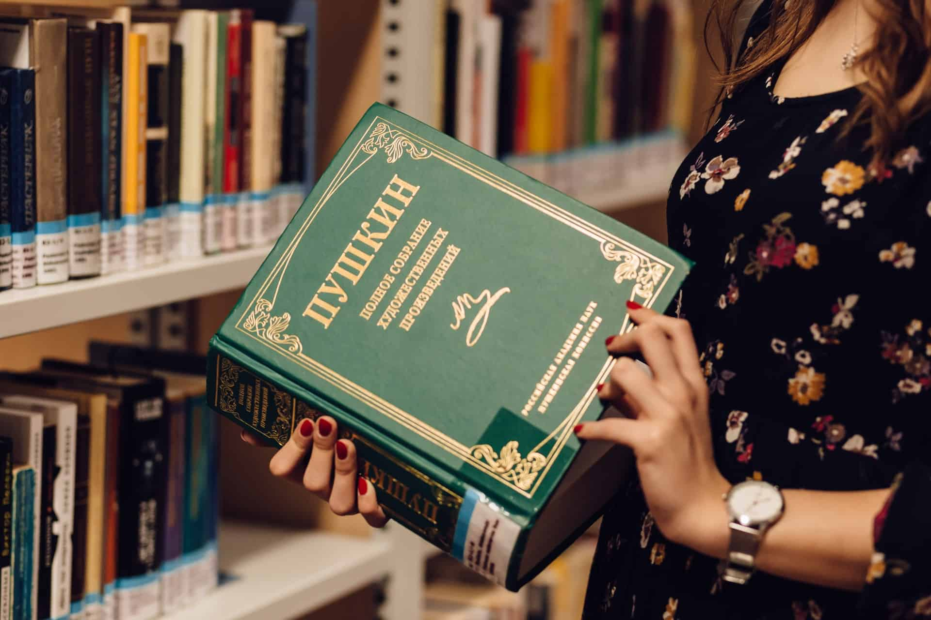 9 Books Every Manager Should Read
